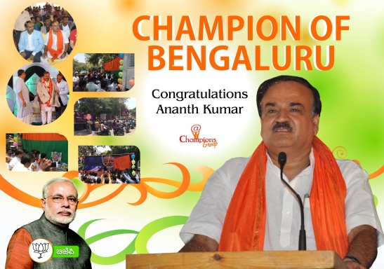 Innovative BJP Campaign Marketing lessons from Narendra Modi & Ananth Kumar